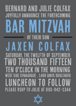 Subway Lettering Bar Mitzvah Invitations